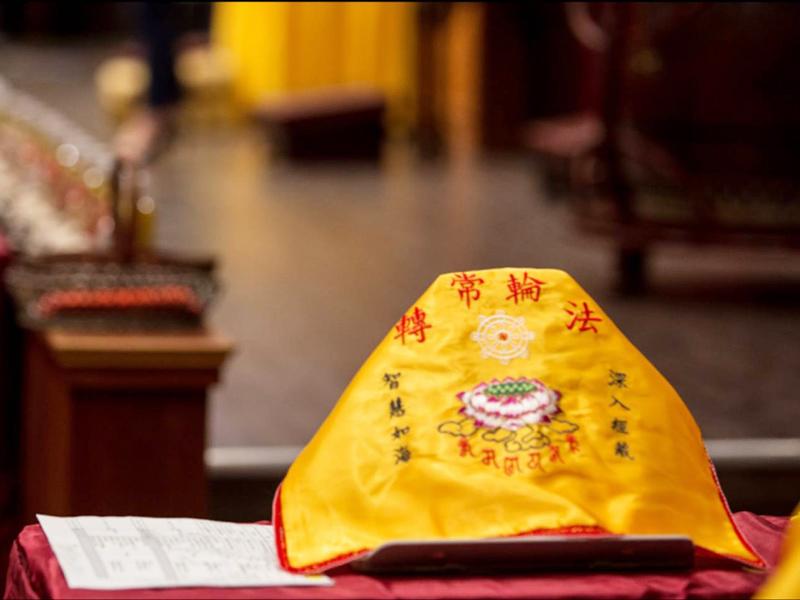 2021 春季誦經祈福法會