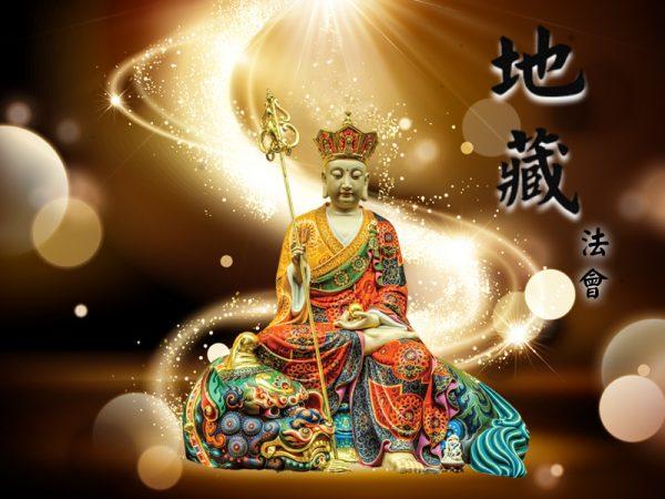 2021-08-22 地藏法會